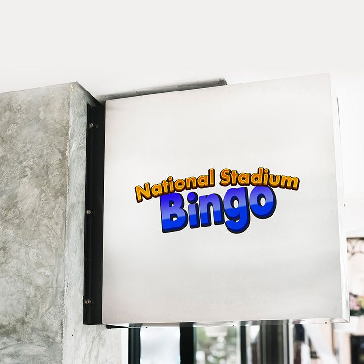 PINTEREST_national-stadium_front-sign